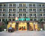 Ibis Phuket Patong, Tajska, Phuket - hotelske namestitve