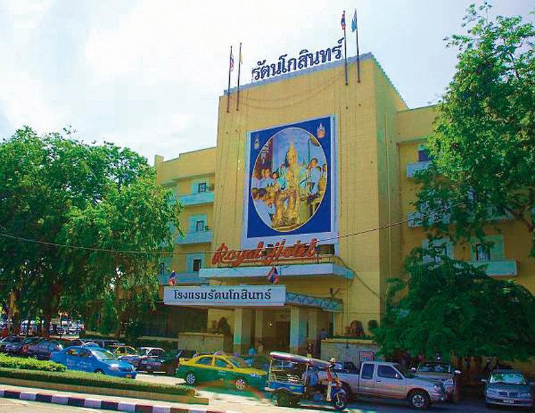 Royal Rattanakosin Hotel, slika 1
